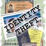 idenity theif